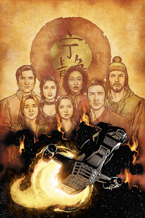 Serenity: Leaves on the Wind #1 Variant Cover